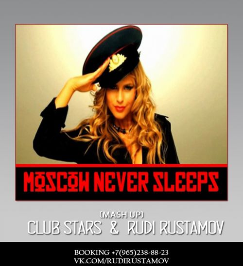 Dj Smash – Moscow never sleeps (Club Stars & Rudi Rustamov mash up) [2012]