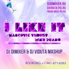 Narcotic Thrust & Mike Prado - I Like It (DJ DimixeR & DJ Viduta Mashup) [2013]