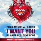 Paris Avenue vs. Heartik - I Want You (DJ Haipa & DJ Gene Boot) [2013]