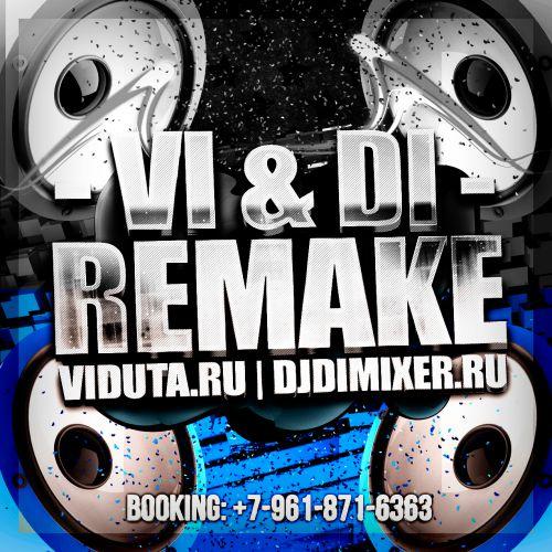 Vi & Di Reboot's Pack [2013]