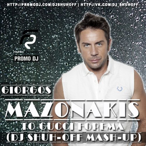 Club House  - Giorgos Mazonakis vs. Ken Roll - To Gucci Forema (Dj ... 2d4f5c00326