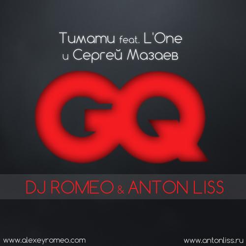 Тимати feat. L'One и Сергей Мазаев - GQ (Dj Romeo & Anton Liss Club Edit)
