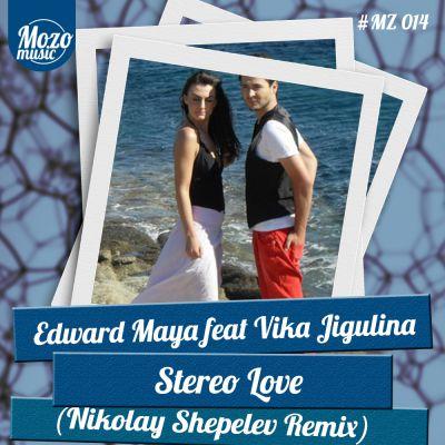 Club House] - Edward Maya feat  Vika Jigulina - Stereo Love