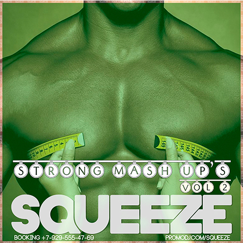 David Guetta vs. Tony Romera - Party Dancer (Dj Squeeze Mash-Up)