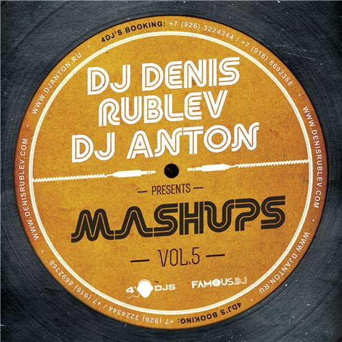 Dillon Francis & DJ Snake vs Bottai - Get Low (DJ Denis RUBLEV & DJ ANTON Mash-Up)