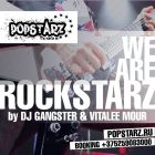 Popstarz United pres. We Are Rockstarz by DJ Gangster & Vitalee Mour [2014]