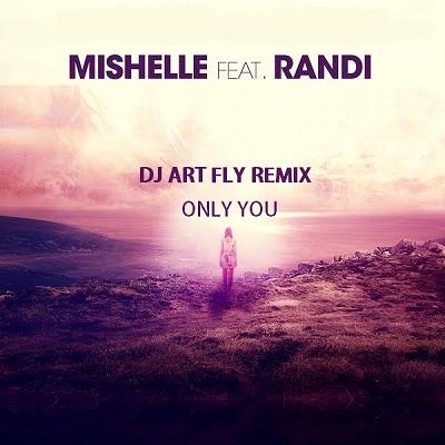 Скачать песню only you remix