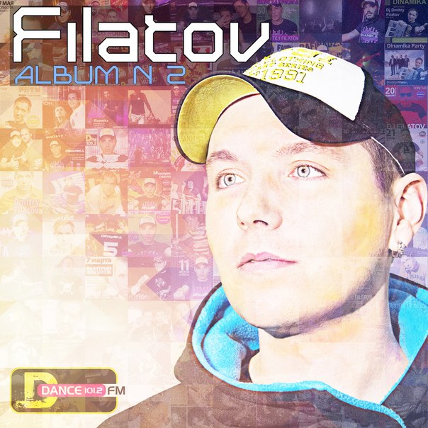 Filatov - Sunlight (RED NINJAS Remix)