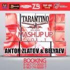 Anton Zlatov & Belyaev - Mash Up Vol. 1 [2014]