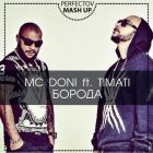 Mc Doni Feat Timati Vs Bottai - Boroda (Perfectov Mash Up) [2014]