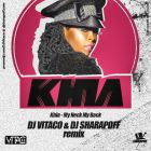 Khia - My Neck My Back (DJ Vitaco & DJ Sharapoff Remix) [2014]