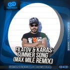 Filatov & Karas - Summer Song (Max Mile Remix) [2014]