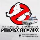Ray Parker Jr. - Ghostbusters (Dj Shtopor Remix) [2014]