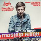Popstarz United pres. Vitalee Mour: Mashup Killah Vol. 2 [2014]