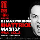 DJ Max Maikon - #Hattrick Mashup Pack Vol. 2 [2014]
