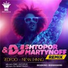 Redfoo - New Thang (Dj Shtopor & Dj Martynoff Remix) [2014]