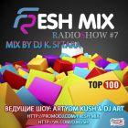 Fresh Records Presents - Fresh Mix (Vol. 7) [2014]