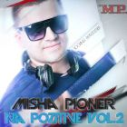 [Deep/Club House] Misha Pioner - Na Pozitive Vol.2 [2014]
