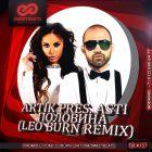 Artik pres. Asti � �������� (Leo Burn Remix) [2014]