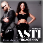 Artik feat. Asti � �������� (Vizitt Remix; Radio Edit) [2014]