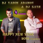 DJ Vadim Adamov & DJ ���� - Happy New Year (Crazy Mash-Up Mega Mix 2015) [2014]