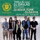 7Hills feat. DJ Davlad - ������ (DJ Kolya Funk & DJ Danya Official Remix) [2015]