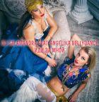 Dj Salamandra feat. Angelika BellyDance - ��� �� ���� [2015]