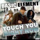 Basic Element vs. Tune Brothers - To You (Sasha Style Mash Up) [2015]