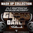 DJ Oleg Petroff & DJ Shtopor - Gears Of Dance Vol.1 [2015]