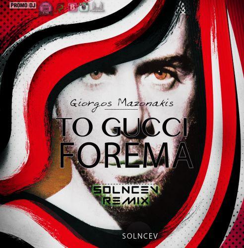 Giorgos Mazonakis - To Gucci Forema (Solncev Remix) [2015]