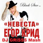 ���� ���� vs Yogurt and Tims - ������� (Dj Grisss Mash Up; Cut Version) [2015]