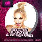 Gwen Stefani - Hollaback Girl (Dj Martynoff Remix) [2015]