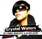 Crystal Waters - Gypsy Woman (DJ Vadim Adamov & DJ DeLaYeR Remix; Radio Edit) [2015]