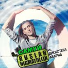 Ruslan Nigmatullin vs. ��������� ������ - ����� (Extended Mix) [2015]