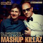Popstarz United pres. DJ Gangster x Vitalee Mour: Mashup Killaz vol.5 [2015]