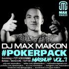 DJ Max Maikon - #Pokerpack Mashup Vol.7 [2015]