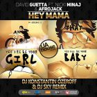 David Guetta ft. Nicki Minaj & Afrojack - Hey Mama (Dj Konstantin Ozeroff & Dj Sky Remix; Radio Edit) [2015]