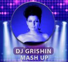 �̈��� Vs Mikis - ����� ������ (Dj Grishin Mash Up) [2015]