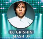 �����̆ ������ Vs Viduta - ��������� (Dj Grishin & X-Night Mash Up) [2015]