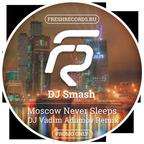 DJ Smash - Moscow Never Sleeps (DJ Vadim Adamov Remix; Radio Edit) [2015]