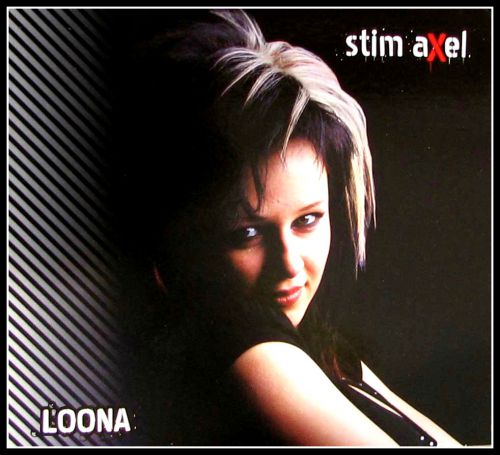 Stim Axel - Принесите ему (Maidas Remix) [2015]