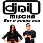 Dj Nil & Mischa - ��� � ����� ��� (Royksopp Cover Mix) [2015]