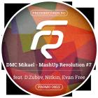 DMC Mikael - MashUp Revolution #7 [2015]