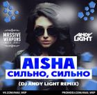 Aisha � ������, ������ (Dj Andy Light Remix) [2015]