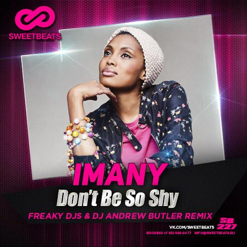 Скачать песню imany-don't be so shy.