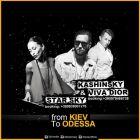 Dj Star Sky Vs Kashinsky & Viva Dior - From Kiev To Odessa [2015]