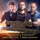 ��� Vs Andy D, Sacha - ���� � ���� (Dj Shtopor & Dj SunRise Mash Up) [2015]