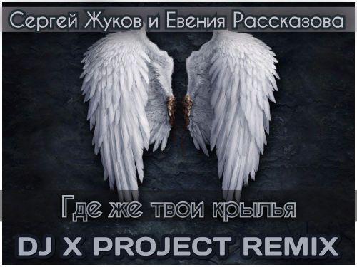 Вика дайнеко крылья pre release youtube