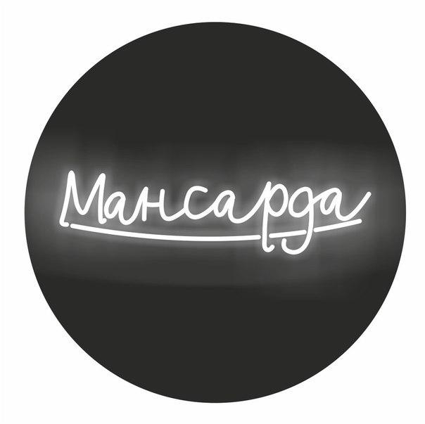 Philip Moreno - House Mix in Mansarda (Halloween Live Mix)