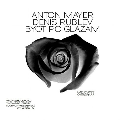 Anton Mayer feat. Denis Rublev - Бьёт по глазам (Total Cover Mix) [2015]